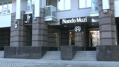 магазин обувного бренда
