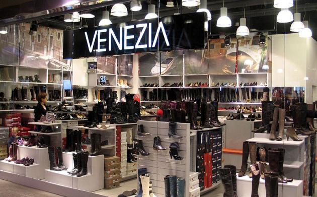модный магазин