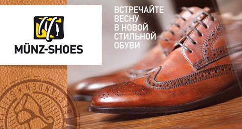 мужские туфли известного бренда